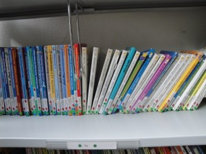 Bibliothek Egger klein1